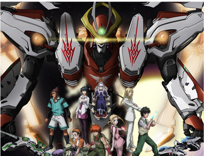 Aquarion Icon