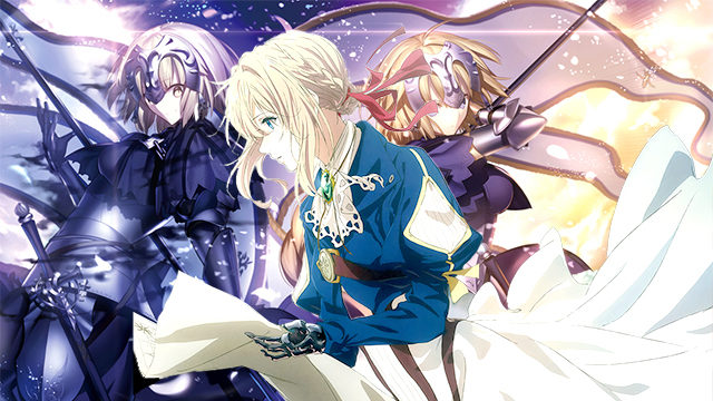Violet evergarden added to fategrand order anime maru violet evergarden added to fategrand order stopboris Choice Image